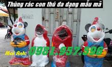 Thùng rác con vật, thùng rác con thú đủ mẫu mã