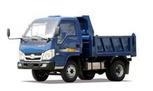 Khuyến mại 100% lệ phí trước bạ xe Ben Forlan từ 2.5-9 tấn