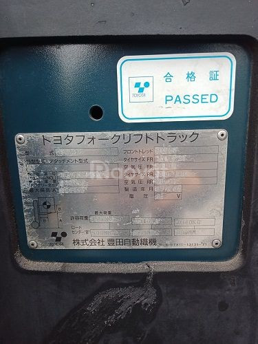 Xe nâng điện đứng lái hiệu Toyota 7FBR15, 2012