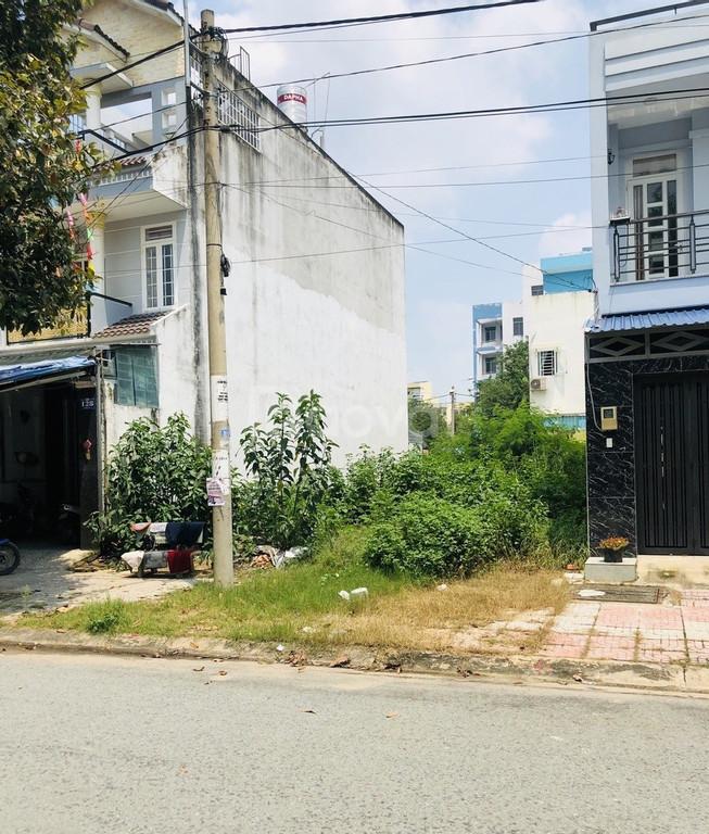 Bán gấp lô đất mặt tiền kinh doanh gần ngã tư Tên Lửa- đường số 7