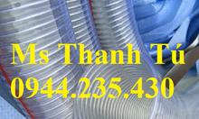 Ống nhựa mềm lõi thép, ống nhựa lõi thép dẫn xăng dầu