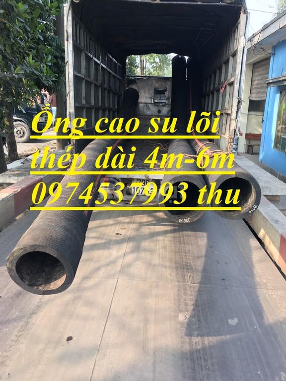 Tổng kho ống cao su lõi thép hút cát, hút bùn, chất lượng cao