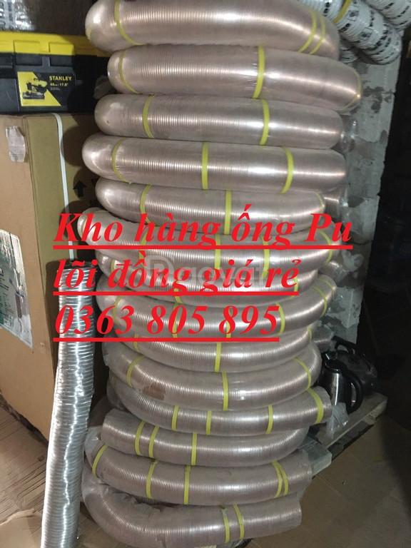 Ứng dụng của ống Pu lõi thép mạ đồng chính hãng