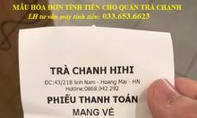 Máy tính tiền trọn bộ giá rẻ cho quán Trà Chanh tại TpHCM