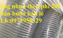 Bán ống nhựa mềm lõi thép ống nhựa pvc lõi thép