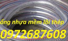 Ống nhựa mềm lõi thép chịu áp lực cao dẫn dầu, nước, hóa chất
