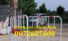 Rào chắn di động, khung hàng rào di động, Barie hàng rào an ninh
