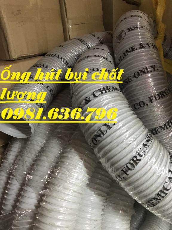 Chuyên ống hút bụi gân nhựa, ống hút bụi gỗ giá rẻ chất lượng