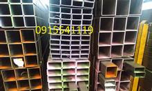Thép hộp 100x150, thép hộp chữ nhật 100x150, HCN 100X150, hộp TQ100X15