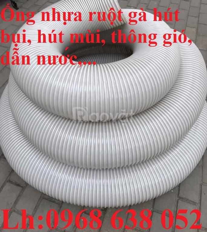 Ống nhựa ruột gà gom bụi D300, D250, D200, D168, D150, D120, D114