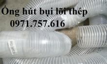 Ống hút bụi lõi thép ,ống gân nhựa