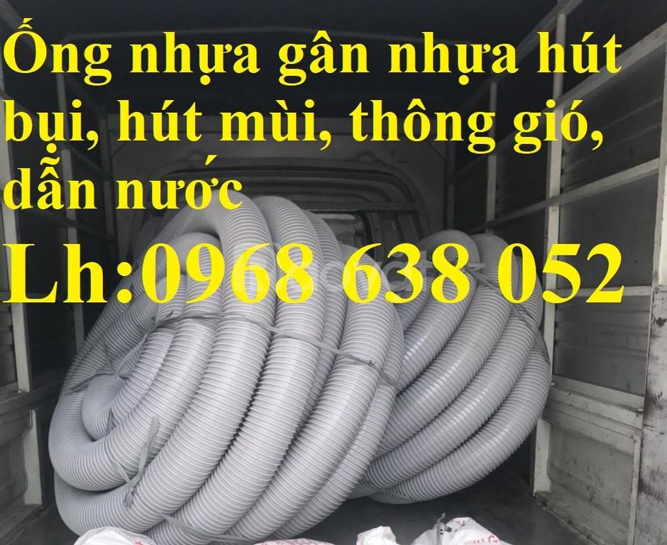 Phân phối ống hút bụi gân nhựa D90, D100, D114, D120, D150, D168