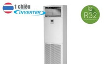 Máy lạnh tủ đứng FVA thoải mái hơn với chức năng điều khiển luồng gió