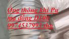 Tổng phân phối ống hút  bụi Pu, ống hút bột D75-D100-D125-D150 (ảnh 7)
