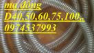 Tổng phân phối ống hút  bụi Pu, ống hút bột D75-D100-D125-D150 (ảnh 1)