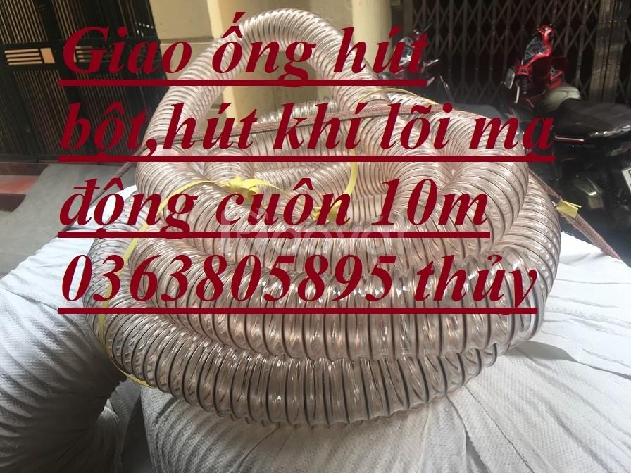 Tổng phân phối ống hút  bụi Pu, ống hút bột D75-D100-D125-D150