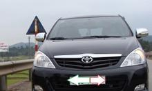 Bán xe Innova đã qua sử dụng xe Innova Toyota cũ xe gia đình tại TPHCM