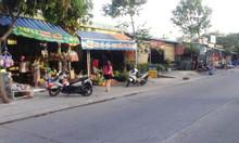 Bán 115m2 đất mặt tiền QL51- thị xã Phú Mỹ, BRVT giá 1.265 tỷ