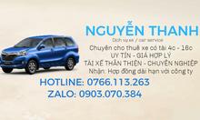 Dịch vụ cho thuê xe 7 chỗ có tài giá rẻ Quận 4 - Nguyễn Thanh