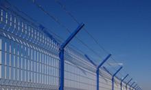 Lưới thép mạ kẽm nhúng nóng,hàng rào mạ kẽm