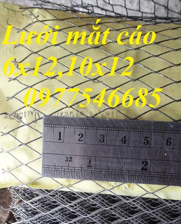 Lưới mắt cáo, lưới thép kéo giãn, lưới thép hình thoi (ảnh 1)