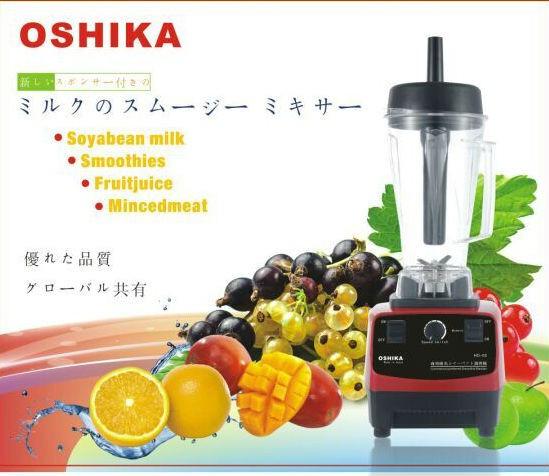 Máy xay sinh tố Oshika HD02 công suất 2000w thể tích 1,8 lít