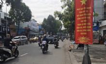 Bán đất giá rẻ gần mặt tiền Quang Trung, P11, Gò Vấp, DT 5m x 14m