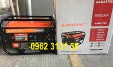 Máy phát điện chạy xăng 2kw giá rẻ Kamastsu 2900 chính hãng
