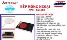 Bếp hồng ngoại APH- BQ160A