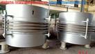Khớp nối mềm cho nhà máy luyện thép, ống mềm chữa cháy, ống mềm pccc (ảnh 5)