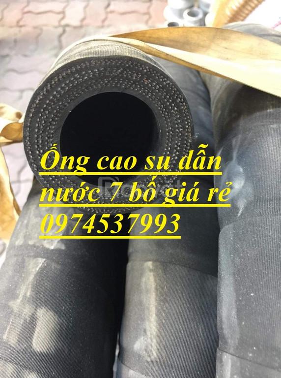 Những ưu điểm của ống cao su bố vải,ống cao su dẫn nước chịu mài mòn