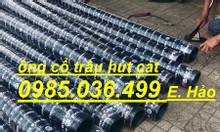 Ống gân nhựa - ống cổ trâu hút khí, hút cát D100, D114, D120, D150