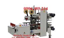 Máy dán băng keo góc thùng carton tự động WP-5050AC Đài Loan giá rẻ