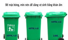 Mua thùng rác giá rẻ ở đâu?