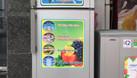 Tủ lạnh Sharp 181 lít, ngăn kính cường lực (ảnh 1)