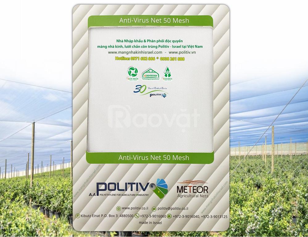 Lưới chống côn trùng nông nghiệp politiv israel, lưới chống côn trùng