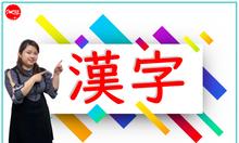 Khóa học tiếng Nhật online N3 học phí rẻ