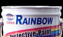 Địa chỉ sơn lót raibow dùng cho kim loại 1020 giá rẻ Sài Gòn