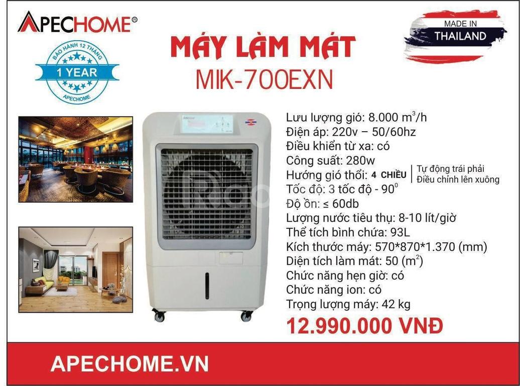Máy làm mát MIK-700EXN - Thành Đạt