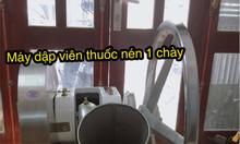 Máy dập viên thuốc tây 1.5T ,máy dập viên nén 1.5T tự động