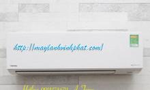 Chúng tôi chuyên bỏ sỉ và lẻ Máy lạnh treo tường TOSHIBA với đa dạng c
