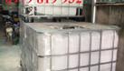 Bán tank IBC 1000l có khung sắt, bồn nhựa có van xả (ảnh 6)