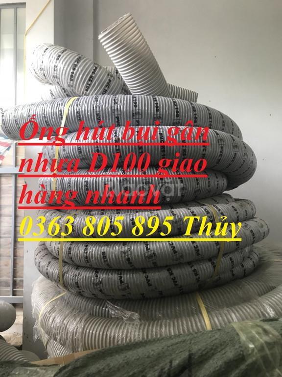 Những ưu điểm của ống hút bụi gân nhựa