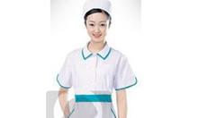 Quần áo, trang thiết bị bảo hộ lao động