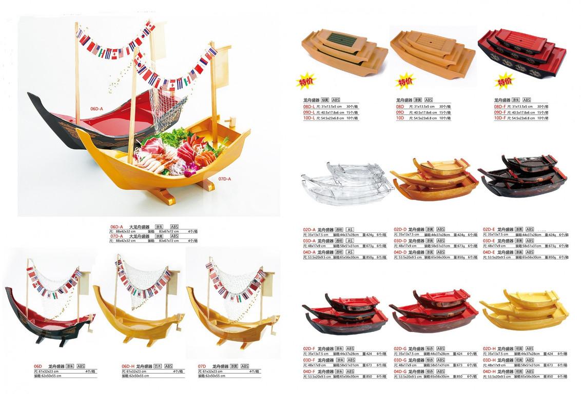 Khay bento, hộp bento, khay sushi, khay sashimi, đĩa thuyền