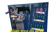 Bảng treo tường, treo đồ nghề cơ khí, móc treo vật dụng