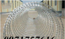 Hàng rào dây thép gai chống trộm hiệu quả