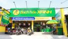 Đất nền KDC Tên Lửa MT đại lộ shr, đối diện siêu thị lớn, trường (ảnh 1)