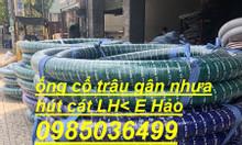 Ống gân nhựa, ống cổ trâu, hút khí chịu mài mòn D120, D140, D150, D168