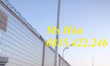 Hàng rào lưới thép, Hàng rào lưới hàn, lưới B40